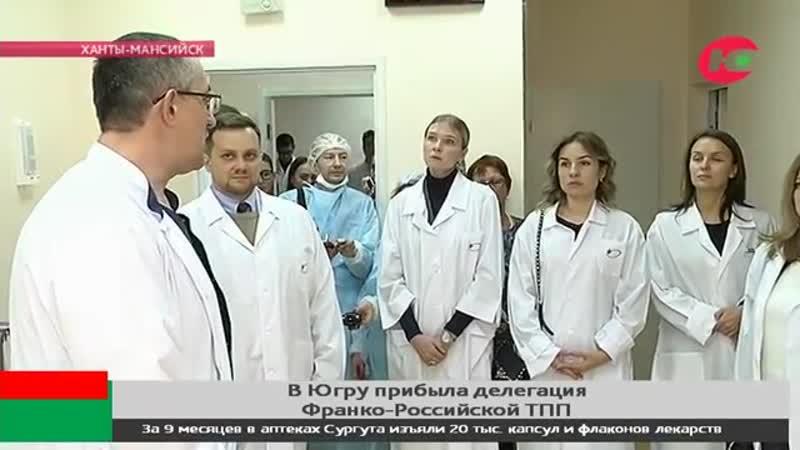 Представители делегации Франко-российской торгово-промышленной палаты посетили ОКБ в Ханты-Мансийске