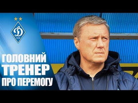 Олександр ХАЦКЕВИЧ Бажаю Маріуполю, щоб грали так з усіма командами!