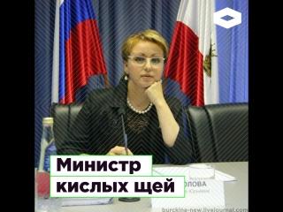 Саратовский министр труда Наталья Соколова: прожить на 3500 можно | ROMB