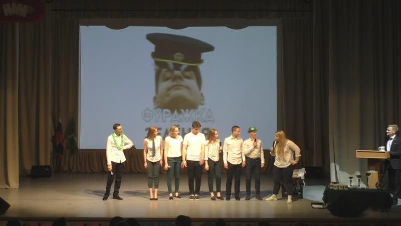 Команда КВН ФТД Фуражка зелёная
