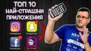 Про библию Новые Фильмы 2014 года списком смотреть или скачать на русском языке