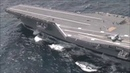 EMALS Works on USS Gerald R. Ford Carrier Successfully