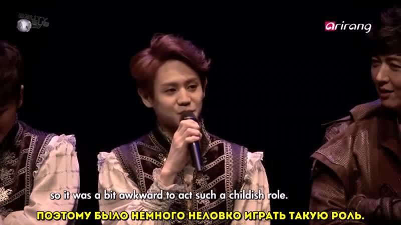 10.02.15 Arirang Showbiz Korea - Musical Robin Hood Press Call [rus sub рус саб ].