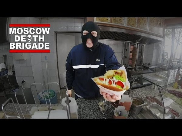 Moscow Death Brigade - What We Do Official Music Video 2018