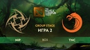 NIP vs TNC (карта 2), The Kuala Lumpur Major | Плеф-офф