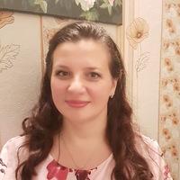 Надя Хо