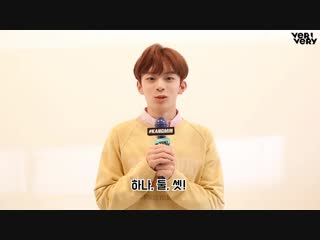 [VE:HIND] VERIVERY FAST-ER-VIEW
