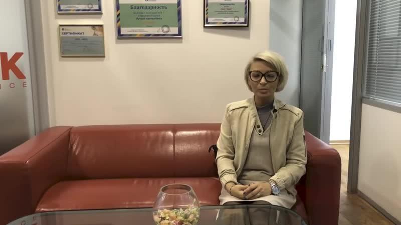 МБК Кредит Отзыв Елены Олеговной о компании МБК