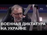 Это военный флот Украины одни испугались дать бой, а другие бросили своих товарищей