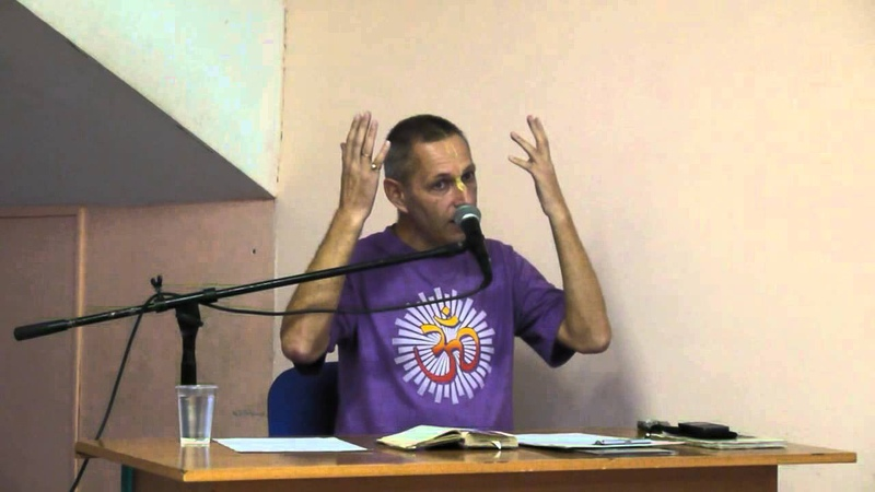 Лекция 2013-11-17 - БГ 14.20 - Сладкая жизнь