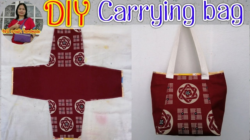 DIY carrying bag|tote bag|Bolsa de transporte|tutorial|สอนเย็บกระเป๋าผ้าแบบถือฟรี|
