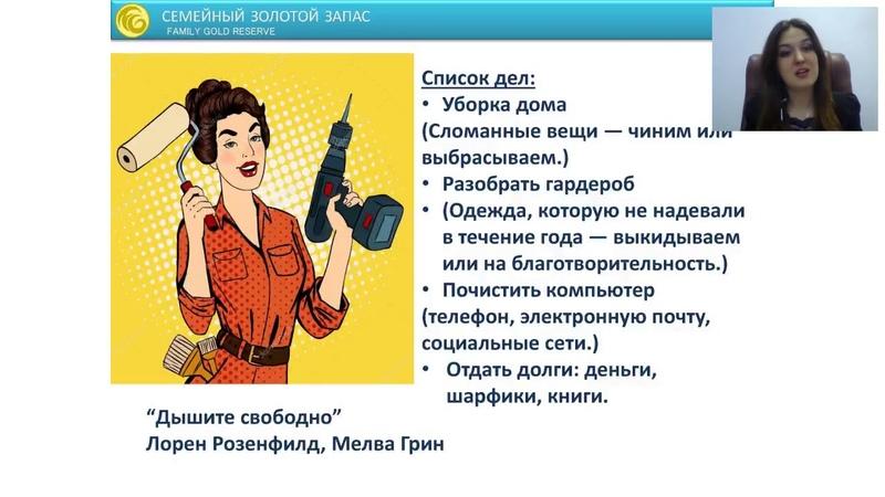 07.12.2018 Петрова Д. И. Мой лучший новый год Ч. 1