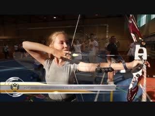Региональный центр по легкой атлетике и стрельбе из лука в Орле