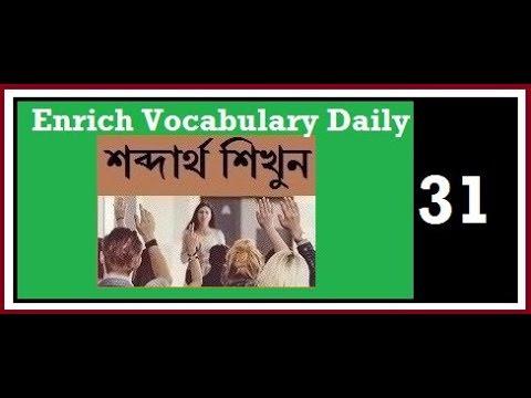 Enrich everyday vocabulary