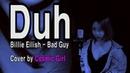 Billie Eilish - bad guy 배드가이 (Cover by Cosmic Girl) 한글자막