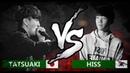 TATSUAKI 🇯🇵 VS HISS 🇰🇷 | World Beatbox Classic | 1/8 Final