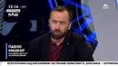 Кишкар: Влада хотіла подвинути президентські вибори через введення воєнного стану. НАШ 30.11.18