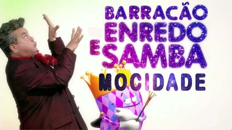 BARRACÃO ENREDO E SAMBA 2019 MOCIDADE INDEPENDENTE DE PADRE MIGUEL