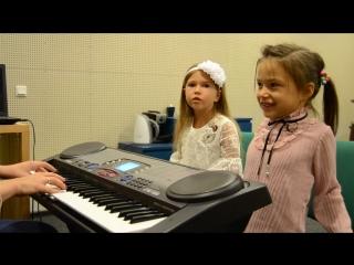 Фрагмент занятия в вокальной группе детей 5-6 лет