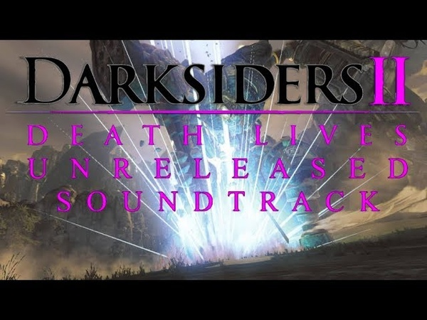 Darksiders 2 Unreleased OST Death the Executioner (by Jesper Kyd)