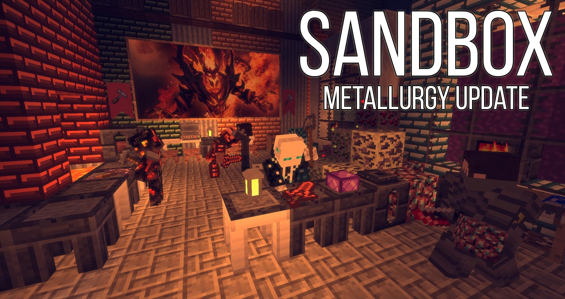 Металлургическое обновление SandBox!