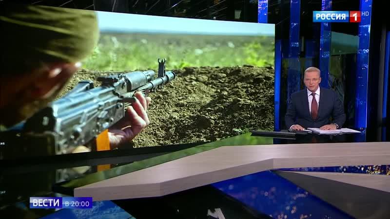 Украинские военные ведут обстрел территории ДНР под флагом США 22 10 2018