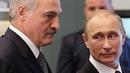 УЖЕ СКОРО Беларусь войдет в состав России