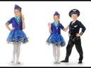 👍 Костюм Стюардесса для девочки — Магазин GrandStart ❤️