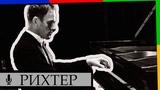 Святослав Рихтер пианист, которого стоит послушать!