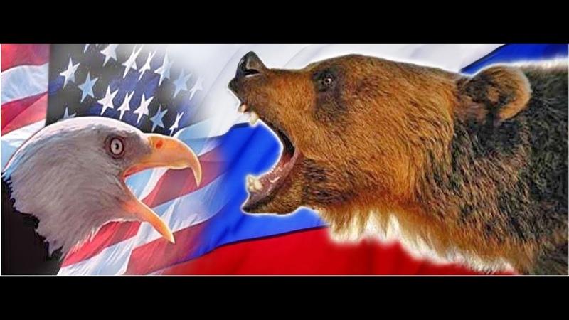 Забрать управление Россией у США и передать национальной власти Изменить конституцию 22 01 19