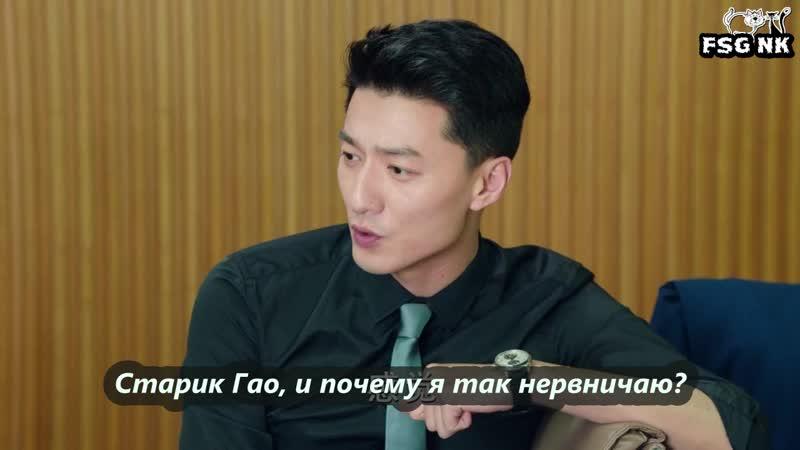 [FSG NK] Отсюда к сердцу [3146]