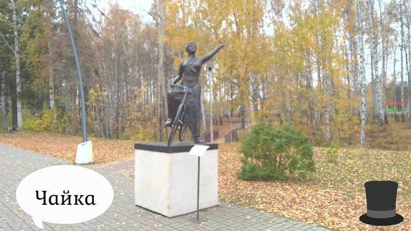 13. Парк Чехова Пермь Мини экскурсия Прогулки в инвалидной коляске
