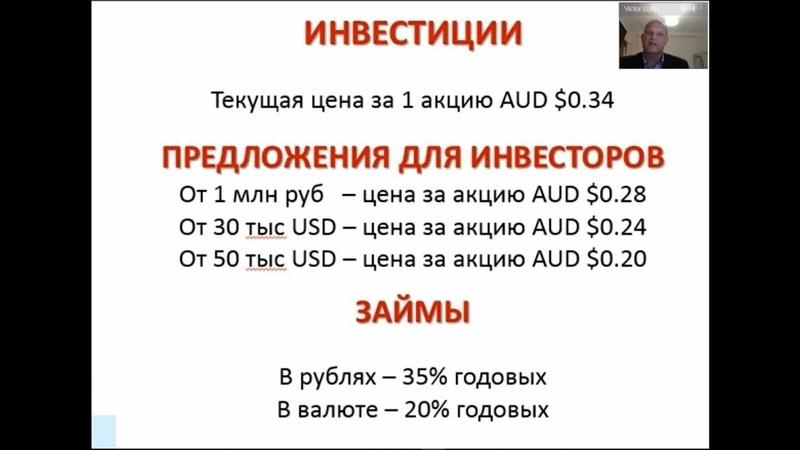 Вебинар 14.06.2016 ADGEX Виктор Узлов