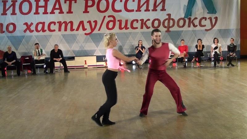 9.12.2018 ЧР Final JJ Champion Fast 4 место Сергей Лебедев - Екатерина Новикова