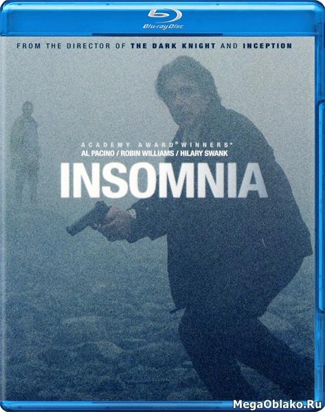 Бессонница / Insomnia (2002/BDRip/HDRip)