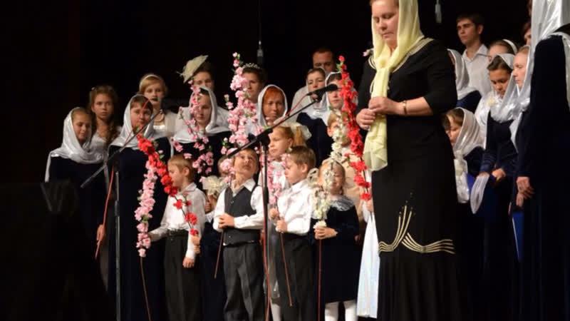 Концерт в Тюмени. Царская семья. 28.10.2018