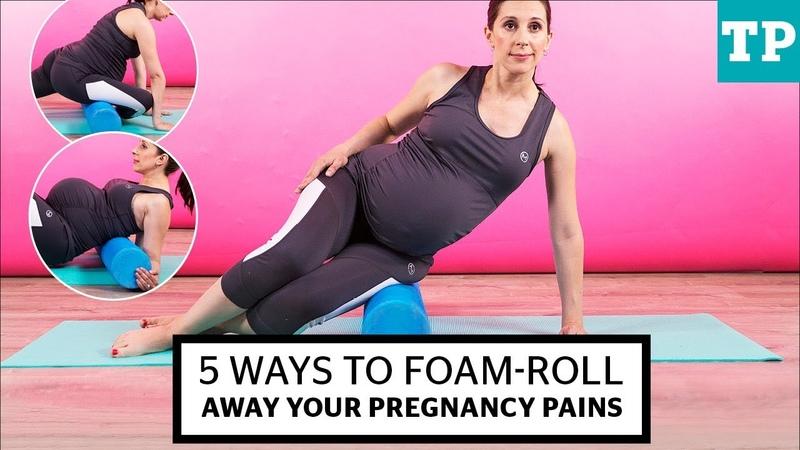 Фитнес для беременных с фоам роллером Prenatal Fitness