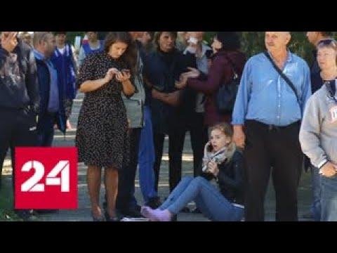 Очевидцы в колледже сработала сирена были слышны выстрелы Россия 24