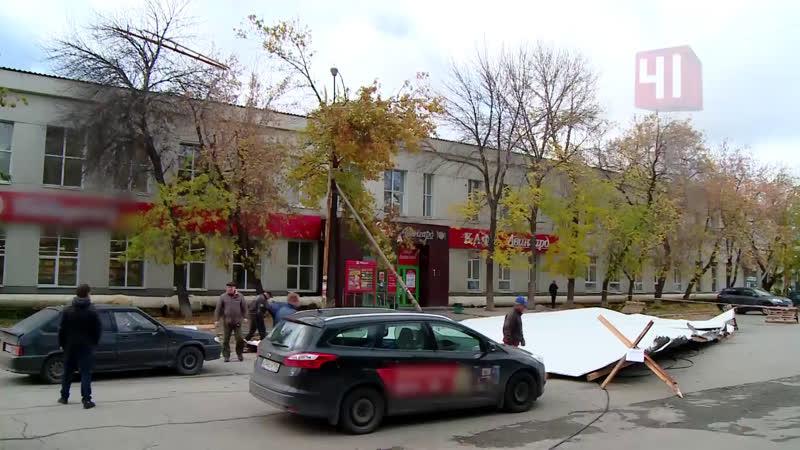 1822 Россия. Ураган. Город Екатеринбург, область. 9 октября 2018.