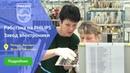 PHILIPS - работа для мужчин и женщин на 2500 zł/мес на заводе электроники