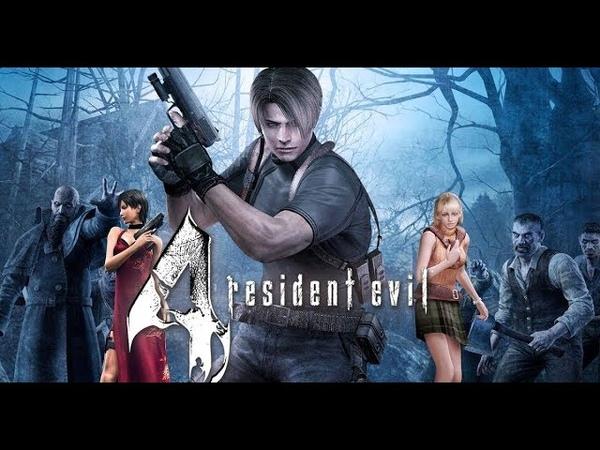 Resident EVIL 4 (Игрофильм)