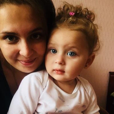 Александра Зорина