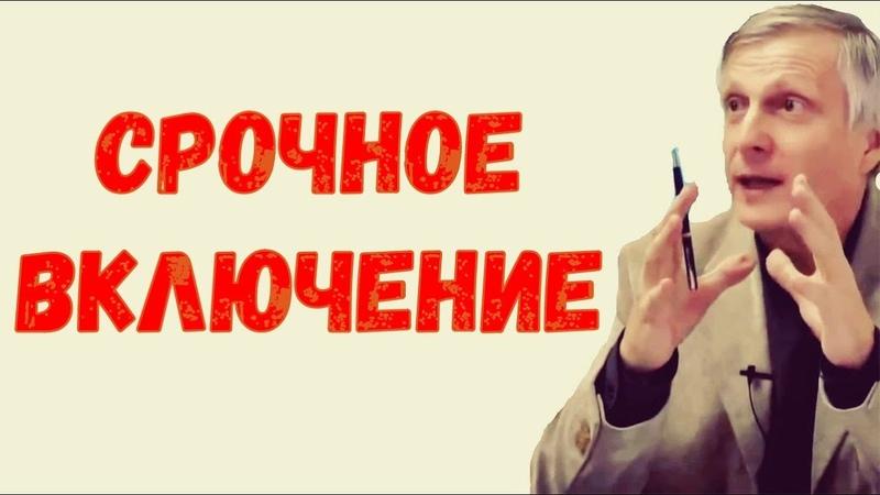 Пякин: [Госпереворот в ДНР, Пушилин - предатель и палач, Путин, Госсовет 10 сентября]