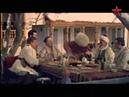 Художественный фильм В черных песках, СССР, 1972 г.