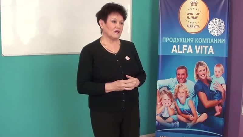 Результат Альфа Вита - диатез, проблемы со зрением у детей