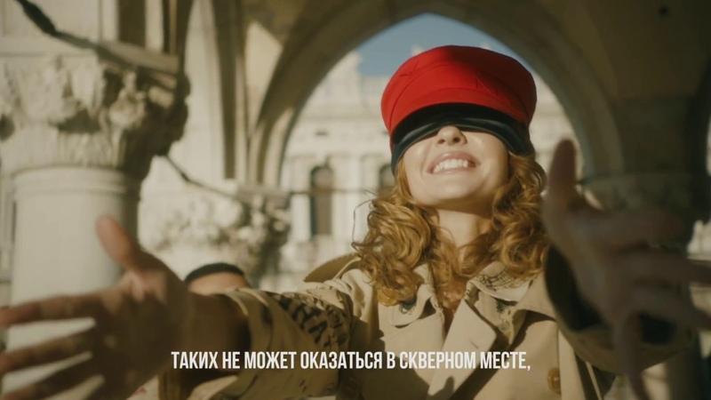 MONATIK - Зашивает душу [Official teaser] 2018