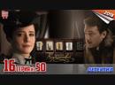 Тайны госпожи Кирсановой 2018 детектив 16 серия из 50