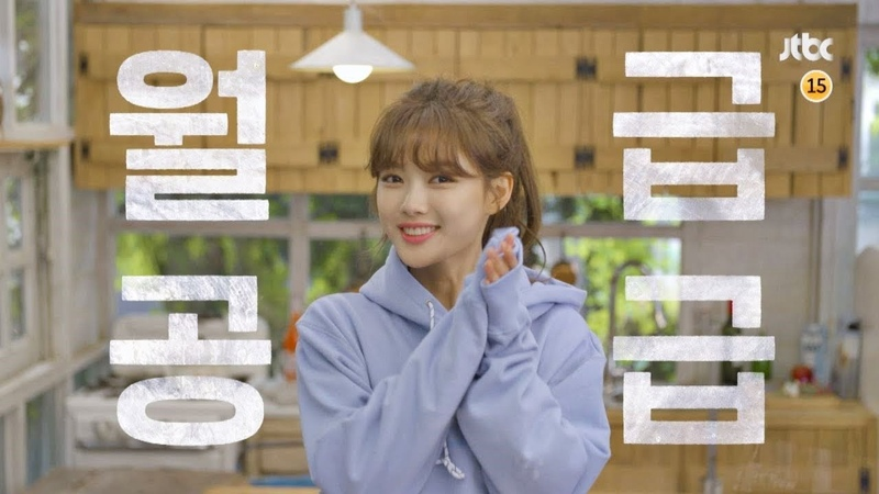 [캐릭터 티저] 꼬질이 취준생, 길오솔(김유정 Kim You-jung)에게 '청소'란? 〈일단 뜨겁4