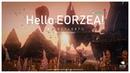 Hello EORZEA! 君はいまどうしてる?