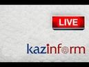 Церемония принесения присяги народу Казахстана Касым-Жомартом Токаевым